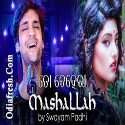 To Chehera Mashallah,A Romantic Song by Swayam Padhi