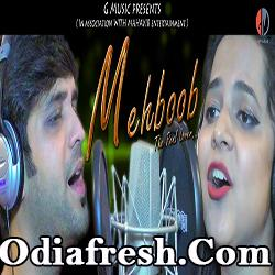 Tu Mora Mehbooba -Odia New Song By Swyam, Asima