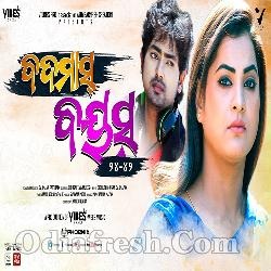 Badmas Bayasa - Odia Soft Romantic Song