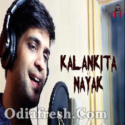 Kalankita Nayak - Odia New Song By Swayam Padhi