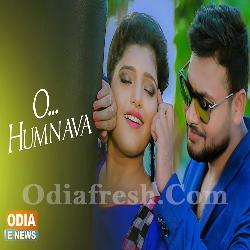 O Humnava - Romantic Odia Song