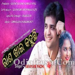 Rana Khai Kahuchi - Odia Romantic Song By Swayam Padhi