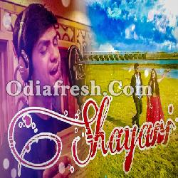 Shayari - New Odia Song By Swayam Padhi
