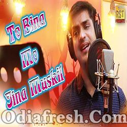To Bina Mo Jina Muskil -Romantic Song By Swayam Padhi
