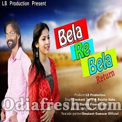 Bela Re Bela Return (Umakant Barik, Rojalin sahu) Full Romantic Sambalpuri Song
