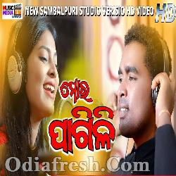 Mor Pagli - New Sambalpuri Song