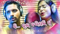 Ki Bhul Karithili Mun - Odia New Sad Song By Pragyan - Prasanjit