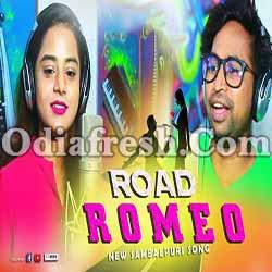 Road Romeo - New Sambalpuri Song By Prangya, Prem