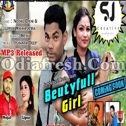 Beautiful Girl (Nojal Dani,Lipsa) Sambalpuri New Song