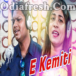 E Kemit (Lipsa,Saurav) Odia New Album Song