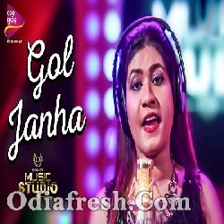Gol Janha - Odia New Song By Lipsa