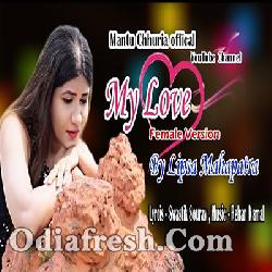 My Love (Female Version) Sambalpuri Song - Lipsa Mahapatra
