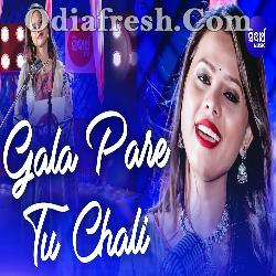 Gala Pare Tu Chali - Odia Romantic Song