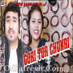Gori Tor Chunri - New sambalpuri Song