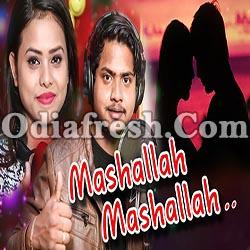 Mashallah - Odia New Romantic Song - R S  Kumar,Antara Chakrabarty