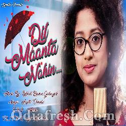 Arpita Choudhury New Song 2019, Odia Song mp3 Download
