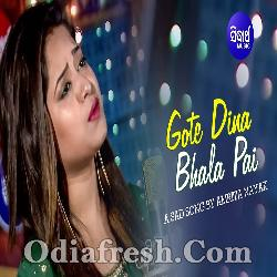 Gote Dina Bhala Pai - Heart Touching Sad Song