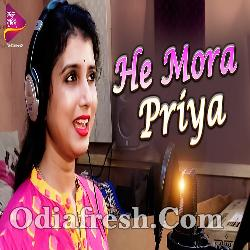 He Mora Priya - Odia Album Song By Diptirekha