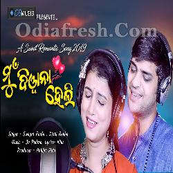 Mun Diwana Heli - Odia New Romantic Song