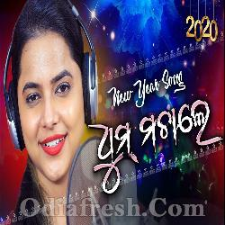 Dhum Machalale Zero Night - Odia New Year Song