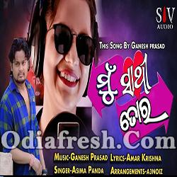 Mun Sathi Tora -  Romantic Song By Asima Panda