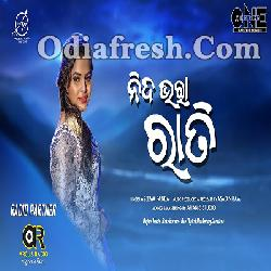 Nida Bhara Rati - Odia Romantic Song By Asima Panda