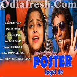Poster Lagei De (Asima Panda, Iswardeep) New Sambalpuri Masti Song By