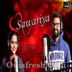 Sawariya - New Odia Romantic Song