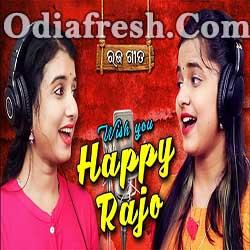 Wish You Happy Rajo - Asima Panda, Diptirekha - Rajo Special 2019