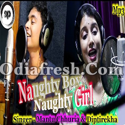 Naughty Boy Naughty Girl (Mantu Chhuria,Diptirekha) Odia Dance Song