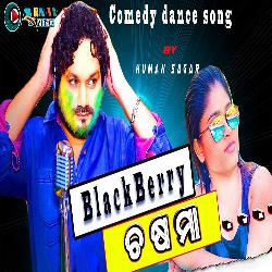 BlackBerry Chasama - Odia Dance Song