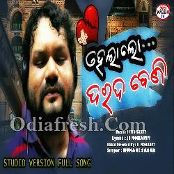 Hela Lo Darada Besi - Sad Song Odia