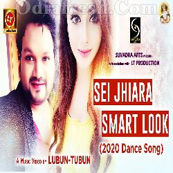 Sei Jhiara Smart Look - Human Sagar
