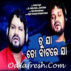 Tu Jaa TuJaa - Sad Odia Song