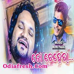 To Chehera,New Romantic Odia Song By Humane Sagar