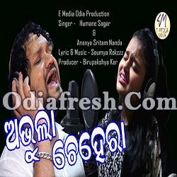 Abhula Chehera - New Odia Romantic Song By Humane Sagar And Ananya