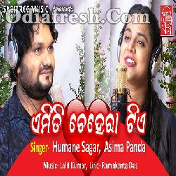 Amiti Chehera Tia - New Odia Romantic Song By Humane Sagar, Asima Panda