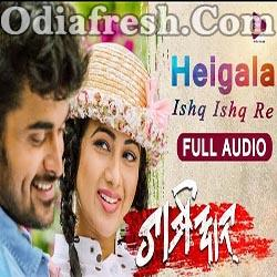 Heigala Ishq Re - Odia Romantic Song (Humane Sagar,Pragyan)