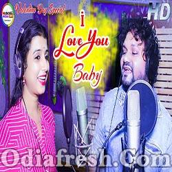 I Love You Baby - Odia Romantic Valentine Special Song (Humane Sagar,Diptirekha)