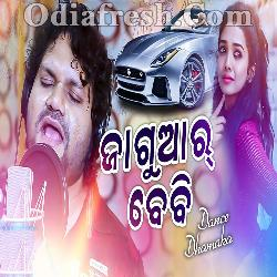Jaguar Baby - Odia Masti Dance Song By Human Sagar