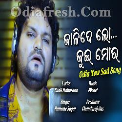 Jalide Lo Jui Mora - Odia New Sad Song By Humane Sagar