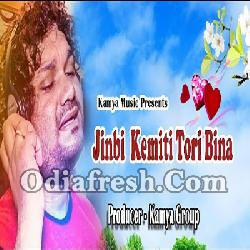 Jinbi Kemiti Tori Bina - New Odia Sad Song By Humane Sagar