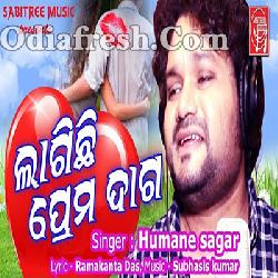 Lagichhi prema daga - New romantic song by Humane sagar
