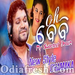 Miss You Oh My Dear - Odia New Style Romantic Song (Humane Sagar)