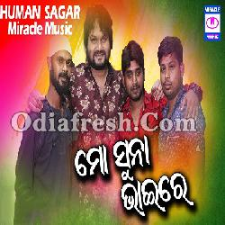 Mo Suna Vai Re - New Friendship Song By Humane Sagar