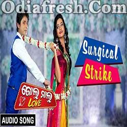 Surgical Strike - Odia Romantic Song By Humane Sagar