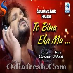 To Bina Eka Mun - New Odia Sad Romantic Song By Human Sagar