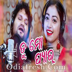 Tu Mo Pyar - Odia New Romantic Song By Humane Sagar, Jyotirmayee