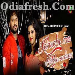 Kahuchi Mo Matha Sindura - Odia Cover Song By Shasank, Jayashree