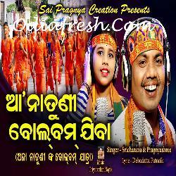 Sricharan Mohanty, Pragnyashree